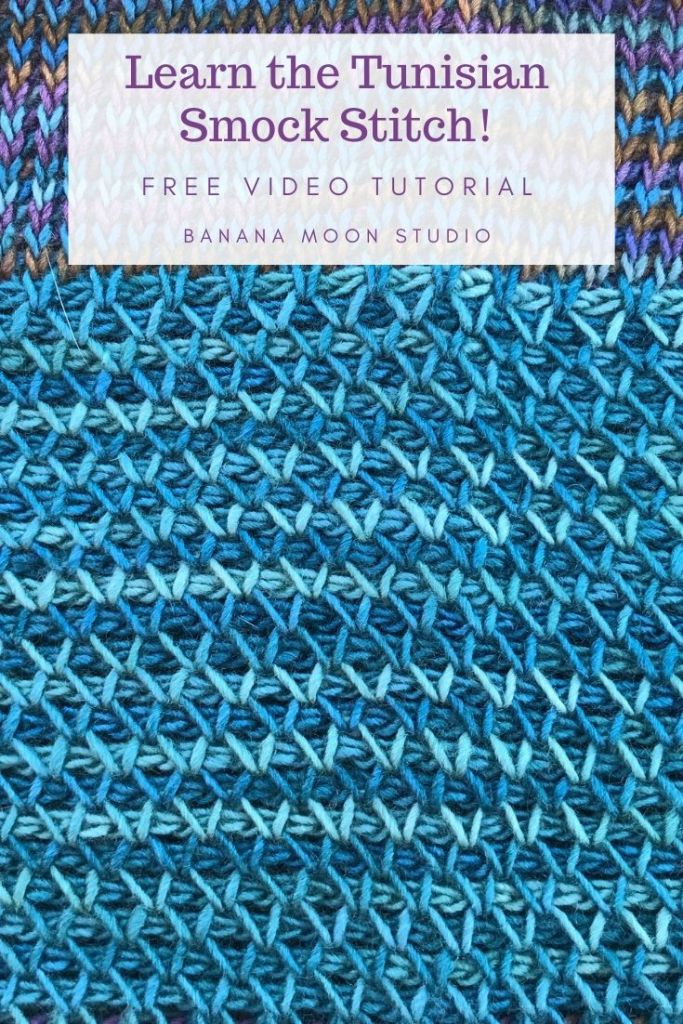 Learn the Tunisian smock stitch with this free video tutorial from Banana Moon Studio #tunisiansmockstitch